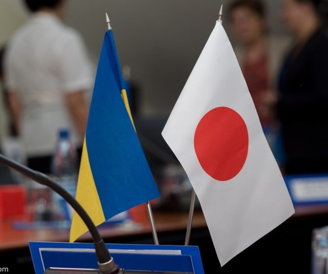 Ukraine and Japan Partner