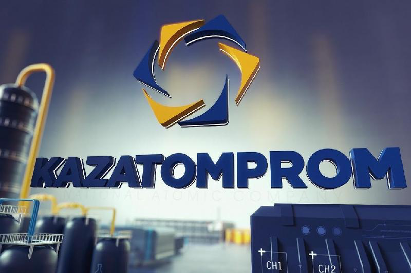 Kazakhstan's Nuclear Industry