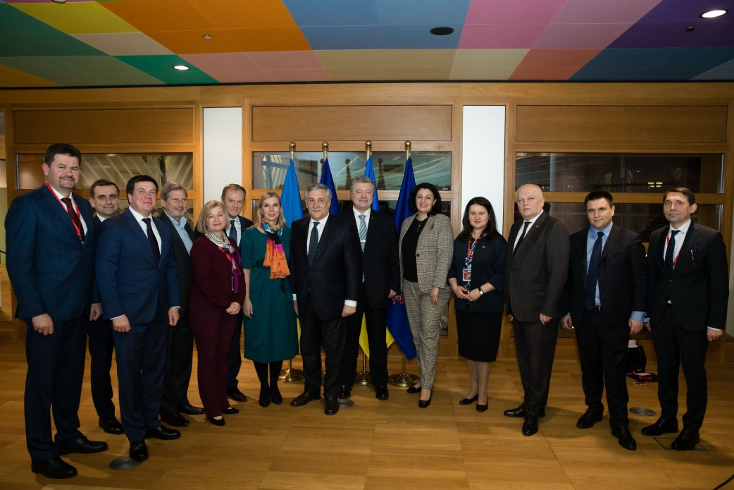 Ukraine Summit in Brussels