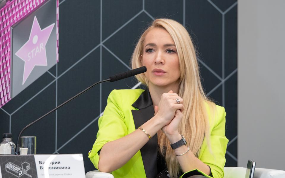 Valeria Brusnikina