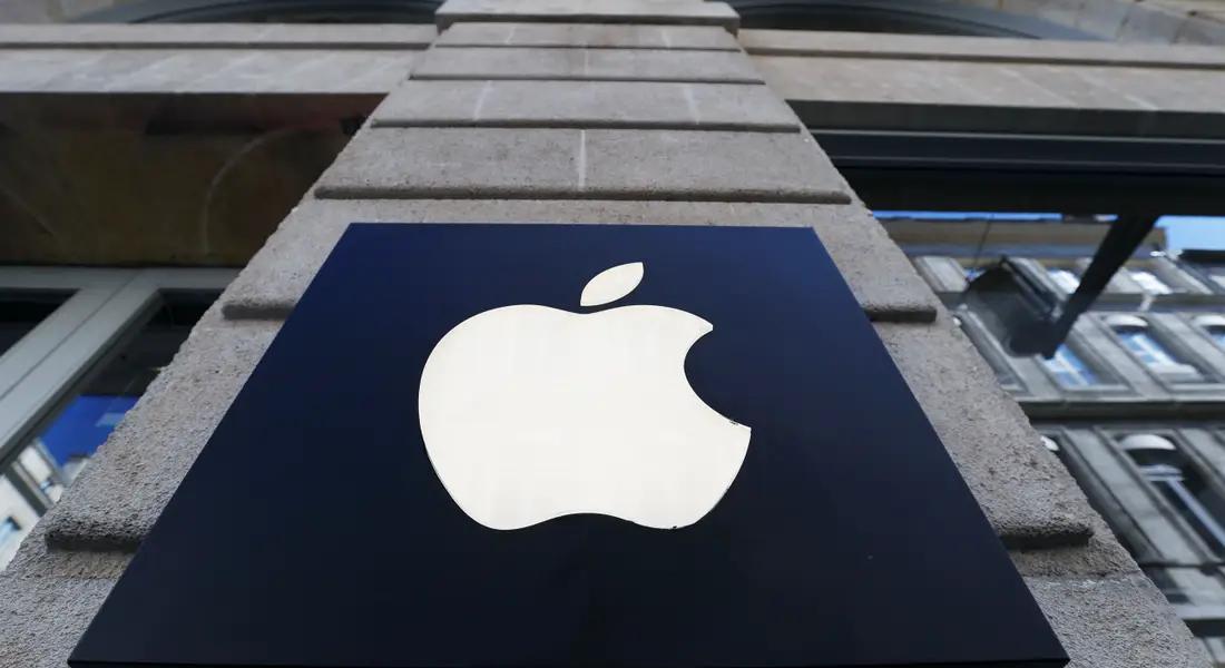 Apple Unfair Competition Accusations