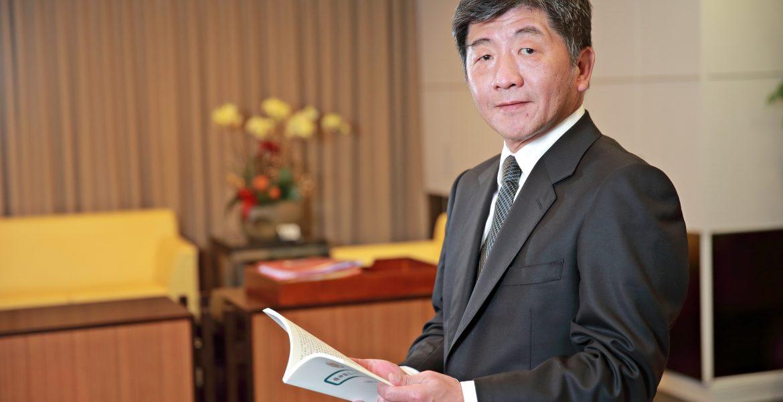 Dr Shih chung Chen