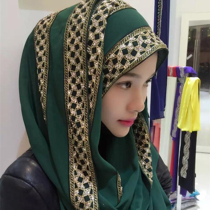 Islamic headscarf