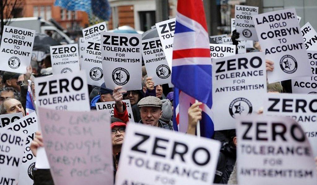Campaign against anti-Semitism