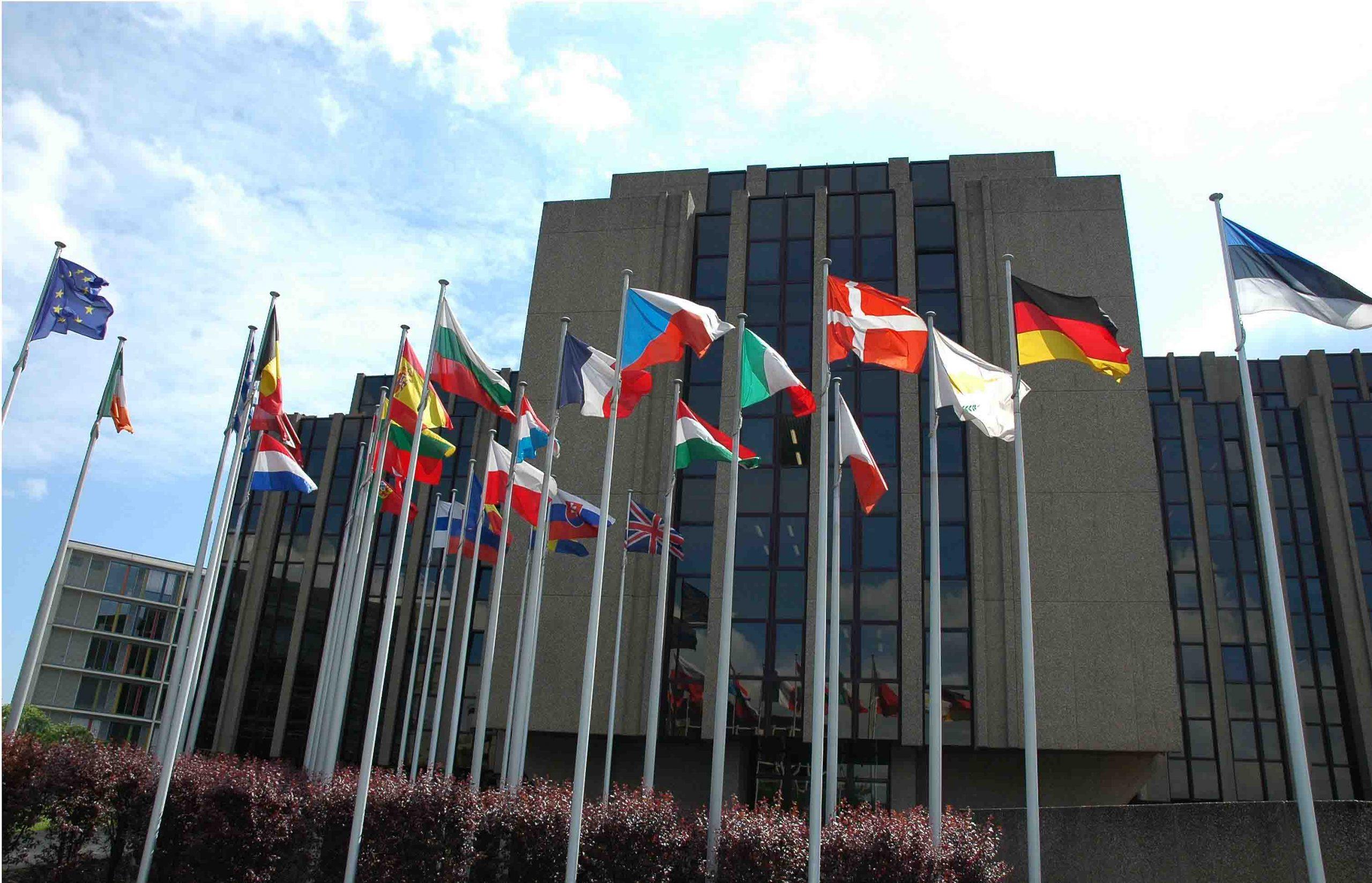 European Court of Auditors