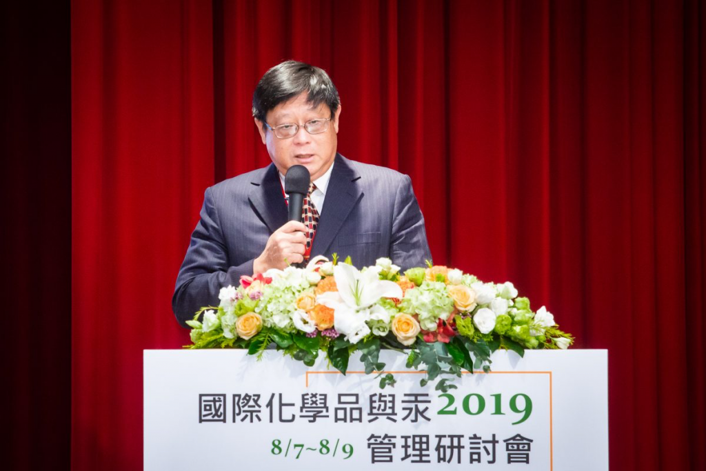 Chang Tzi-chin Taiwan's Minister for Environmental Protection